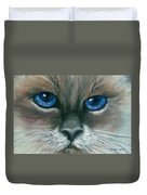 Kitty Starry Eyes Duvet Cover