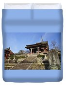 Kiyomizu-dera Duvet Cover