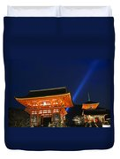 Kiyomizu-dera Main Gate Duvet Cover