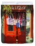 Kokina Red Door Duvet Cover
