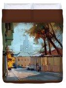 Kolpachny Lane. Autumn Motive. Duvet Cover