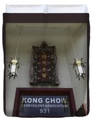 Kong Chow Benevolent Association Duvet Cover