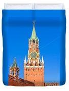 Kremlin's Clock Tower Duvet Cover