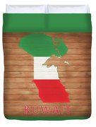 Kuwait Rustic Map On Wood Duvet Cover