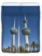 Kuwait Towers In Kuwait City, Kuwait Duvet Cover