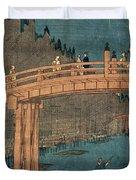 Kyoto Bridge By Moonlight Duvet Cover