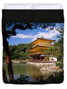 Kyoto Duvet Cover