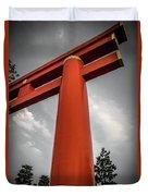 Kyoto Torii Duvet Cover
