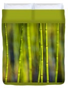 Lake Grass Duvet Cover