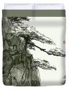 Landscape - 76 Duvet Cover