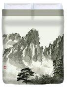 Landscape - 79 Duvet Cover