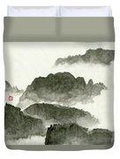 Landscape - 80 Duvet Cover