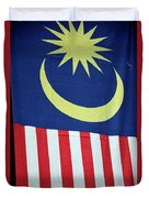 Large Malaysia Flag On Doorway Georgetown Penang Malaysia Duvet Cover