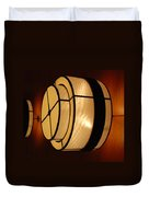 Lighted Wall  Duvet Cover