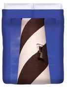 Lighthouse Stripes Duvet Cover