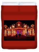 Lights Of The World Hallway Of Fortunes Duvet Cover
