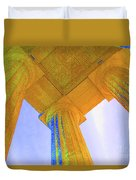 Lincoln Column Yellow Duvet Cover
