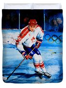 Lindros Duvet Cover