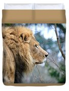 Lion In Thought Duvet Cover