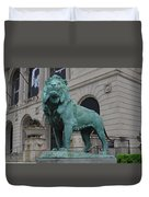 Lion Looking Out Duvet Cover