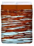 Liquid Sunset Duvet Cover