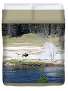 Live Dream Own Yellowstone Park Bison Text Duvet Cover