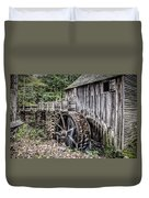 Cable Mill Gristmill - Great Smoky Mountains National Park Duvet Cover