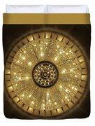 London Hilton Paddington 01 Duvet Cover