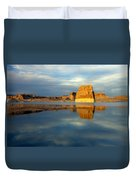 Lone Rock Glow Duvet Cover
