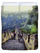 Long Slope Of The Great Wall Of China Duvet Cover