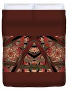 Look Within - Abstract Duvet Cover