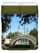 Louis Armstrong Park - New Orleans Duvet Cover