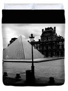 Louvre Museum  Duvet Cover