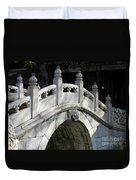 Love Bridge Duvet Cover