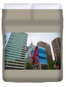 Love In The City - Philadelphia Duvet Cover