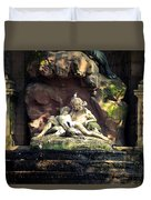 Luxembourg Park Lovers Duvet Cover