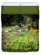 Mackinaw City Park Duvet Cover