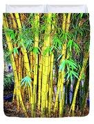 City Park Bamboo Grass Duvet Cover