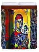 Madonna With The Child - My Www Vikinek-art.com Duvet Cover