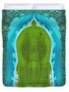 Magic Door Ketubah Duvet Cover