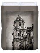 Malaga Cathedral Duvet Cover