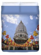 Malaysian Temple Duvet Cover