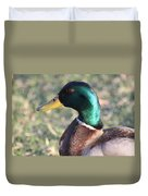 Mallard Green Duvet Cover