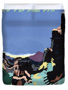 Manchuria And The Great Wall Vintage Poster Restored Duvet Cover