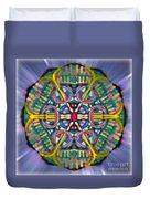 Mandala 53 Duvet Cover