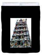 Mariamman Temple 1 Duvet Cover
