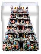 Mariamman Temple 3 Duvet Cover