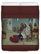 Mary Anoints The Feet Of Jesus Duvet Cover
