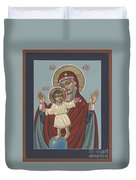 Mary, Mother Of Mercy - Dedicated To Pope Francis In This Year Of Mercy 289 Duvet Cover