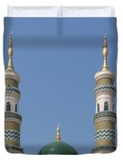 Masjid Darul-ibadah Dome And Minarets Dthcb0240 Duvet Cover